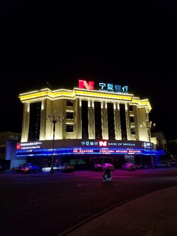 宁夏石嘴山126栋事业单位楼体亮化项目