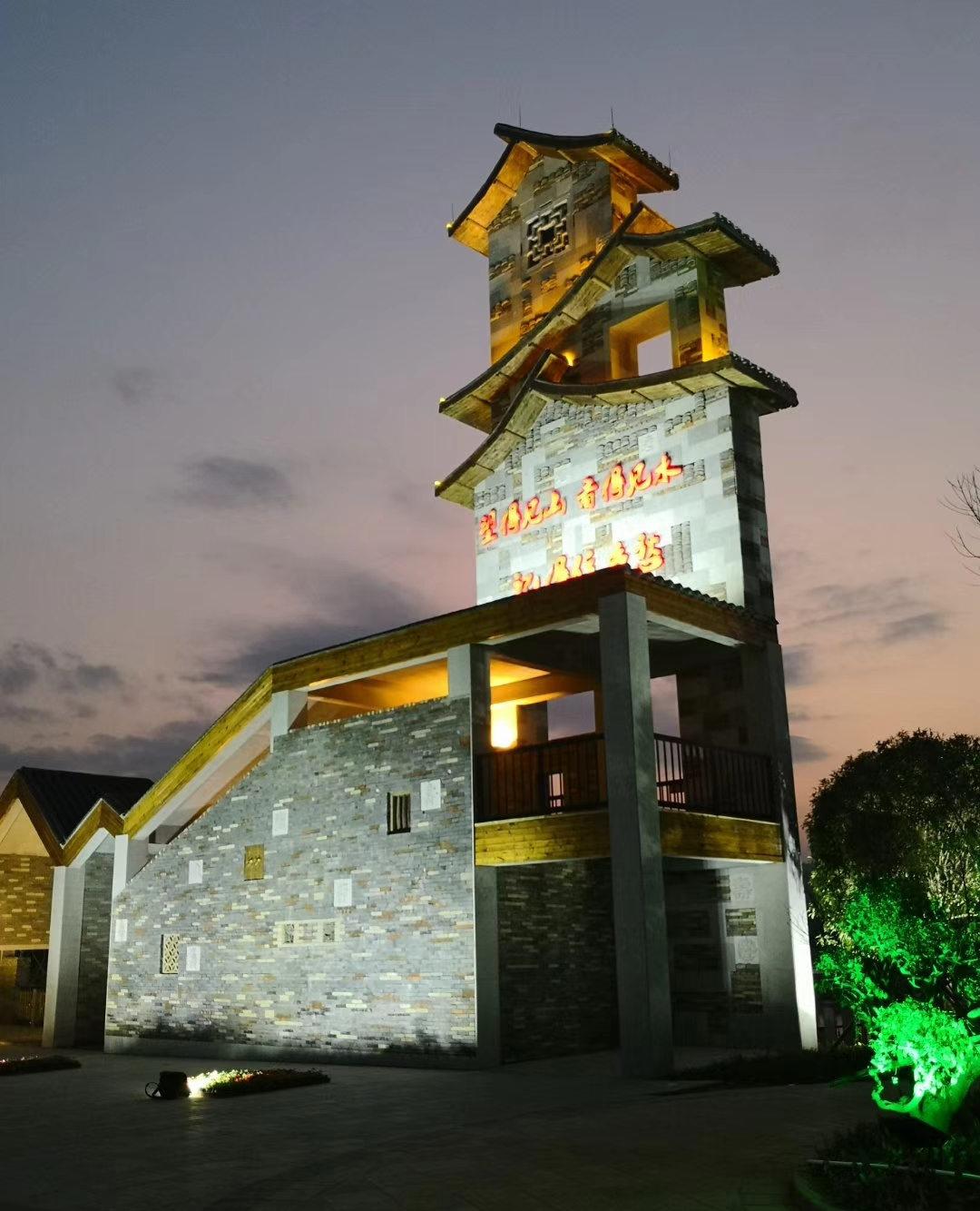 梅州蕉岭长潭旅游区亮化项目