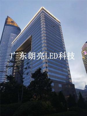 CBD商业中心亮化项目