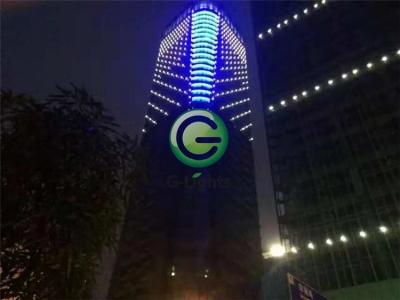 南宁海尔青啤东盟联合广场亮化项目