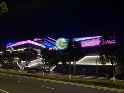 魔幻展厅大楼楼体亮化案例