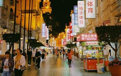 商业步行街亮化项目