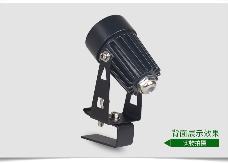 G3-603 3WLED瓦楞射灯