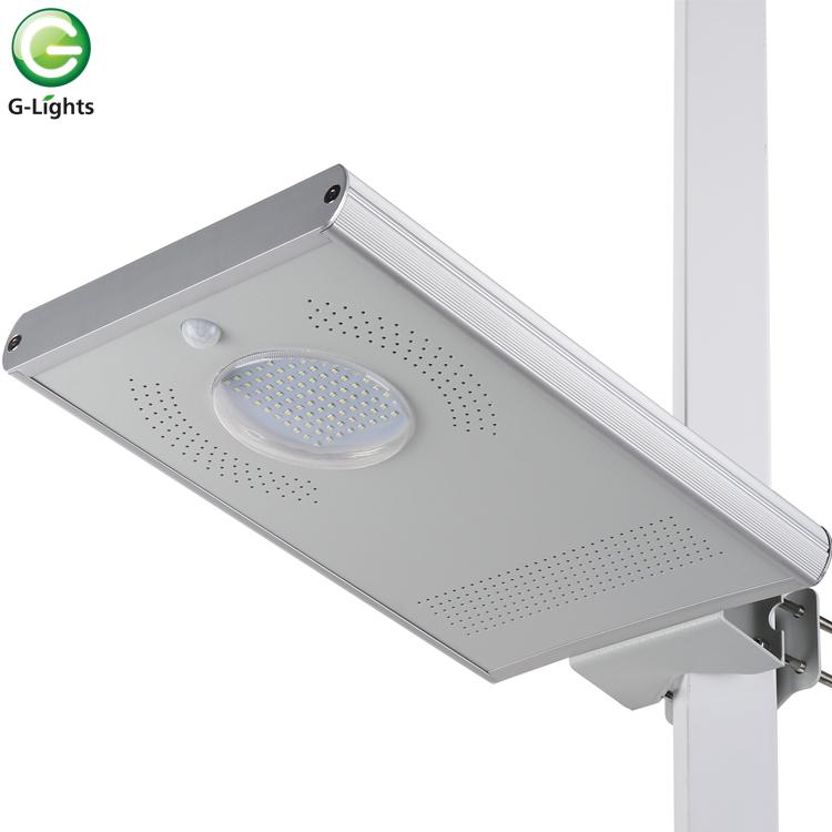 40W-60W一体化太阳能路灯 STL-041