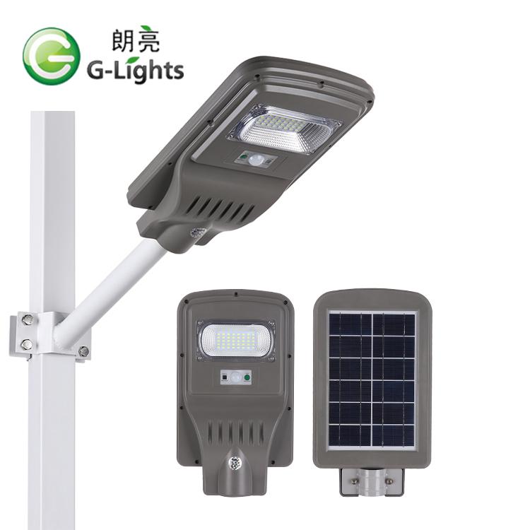 ST-034 20W一体化太阳能路灯