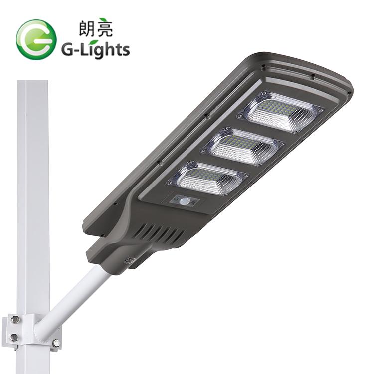 ST-034 60W一体化太阳能路灯