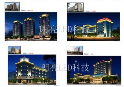宁夏126栋行政楼亮化项目