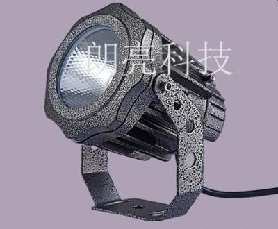 G-536-B 10W-30W科瑞聚光投光灯