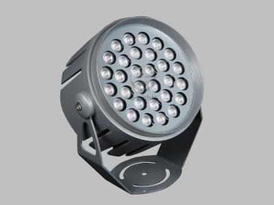 G-696 60W投光灯