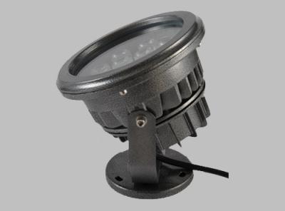 G-610 9W-48W投光灯
