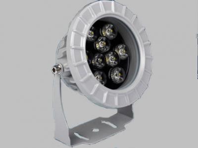 G-034 3W-36W投光灯