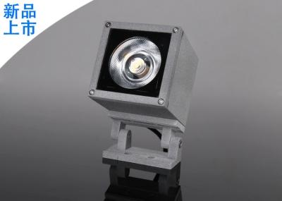 G20-642 20W投光灯