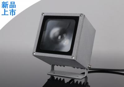 G20-682 20W科瑞超聚光投光灯