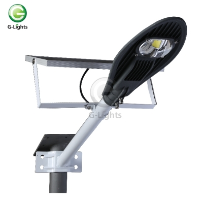 LED太阳能路灯 ST-005