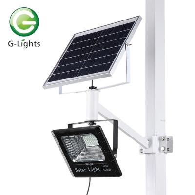 GTZ60-001 30W太阳能泛光灯