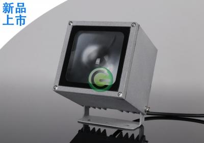 20W科瑞超聚光投光灯 G20-682