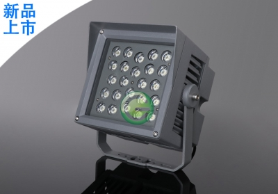 G-800 48W-72W投光灯