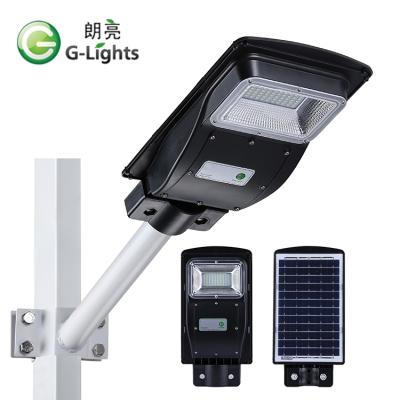 ST-039 20W一体化太阳能路灯