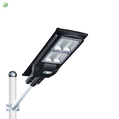 ST-066 40-80W一体化太阳能路灯