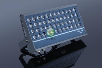G48-840 48W投光灯