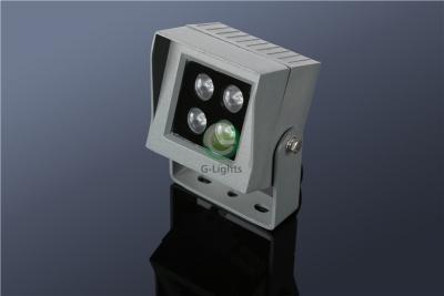吴江G4-820 4WLED投光灯