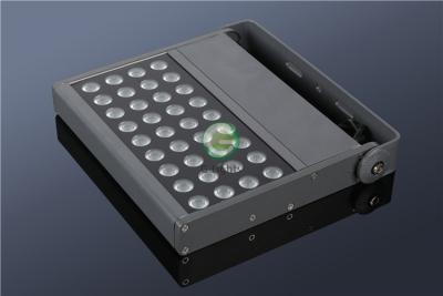 G48-823 48W投光灯