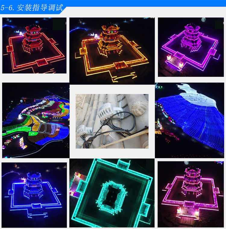 LED流程4 副本.jpg
