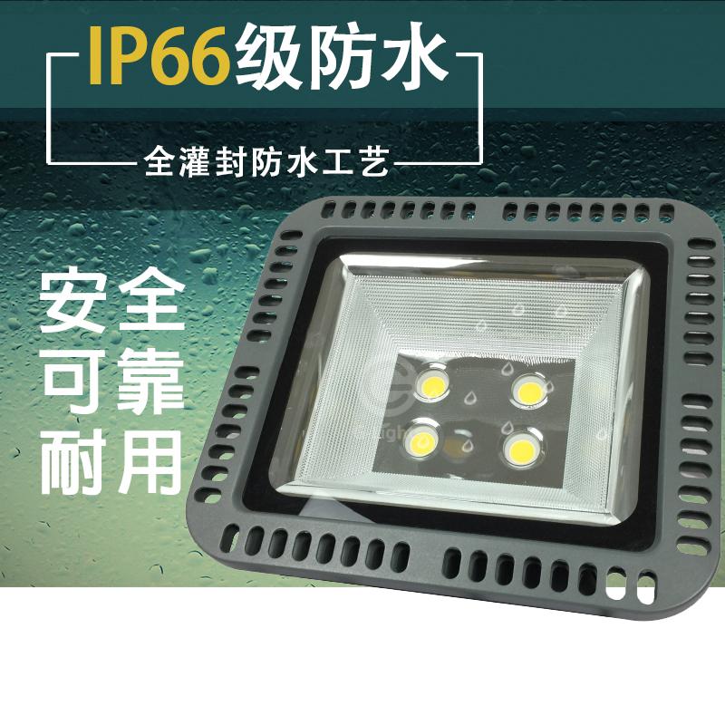 LED投光灯.jpg
